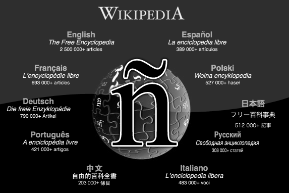 Navidad sin ti wikipedia