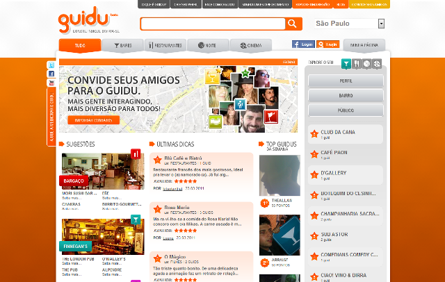 guidu1
