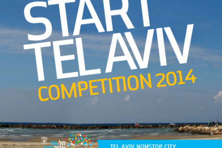 Start Tel Aviv 2014