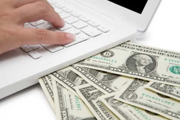 Como-proceder-para-ganhar-uma-renda-extra