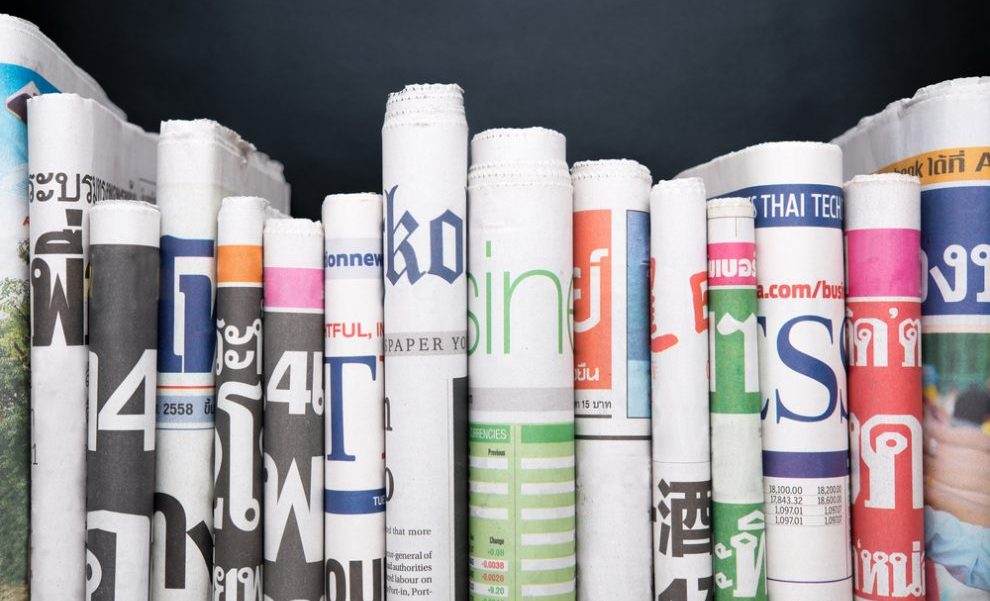 headline - emprendimiento